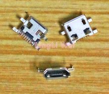 Free shipping 10Pcs Micro USB 5pin 0.72mm B type Female Connector For Mobile Phone Micro USB Jack Connector 5 pin Charging Socke(China)