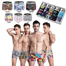 18 Styles 2017 New brand Men's Boxer Shorts Ice Fiber Softy men underwear Sexy mens boxers popular male panties free shipping(China)