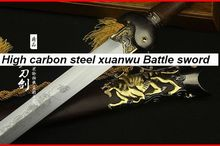 chinese Sword Pear wood scabbard golden alloy Knife fitted carbon steel/xuanwuJIAN(China)