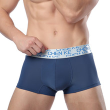 New 2015 hot klein sex products klein men gay mens boxer wholesale supply Taobao explosion models men's ice silk boxer(China)