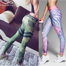 Mermaid Curve Fitness leggings Women Workout gym Hero Print Yoga Pants stripe camouflage sports Leggings Fitness Stretch Trouser(China)