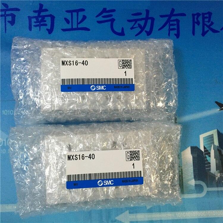 MXS16-40 SMC air cylinder pneumatic component air tools MXS series<br><br>Aliexpress