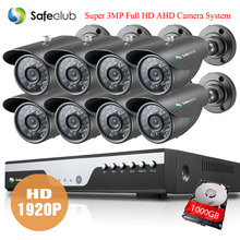 cctv camera system 8channel Full AHD-H 1920x1080P dvr recording with 8pcs SONY IMX322 3MP 1920P outdoor security camera system