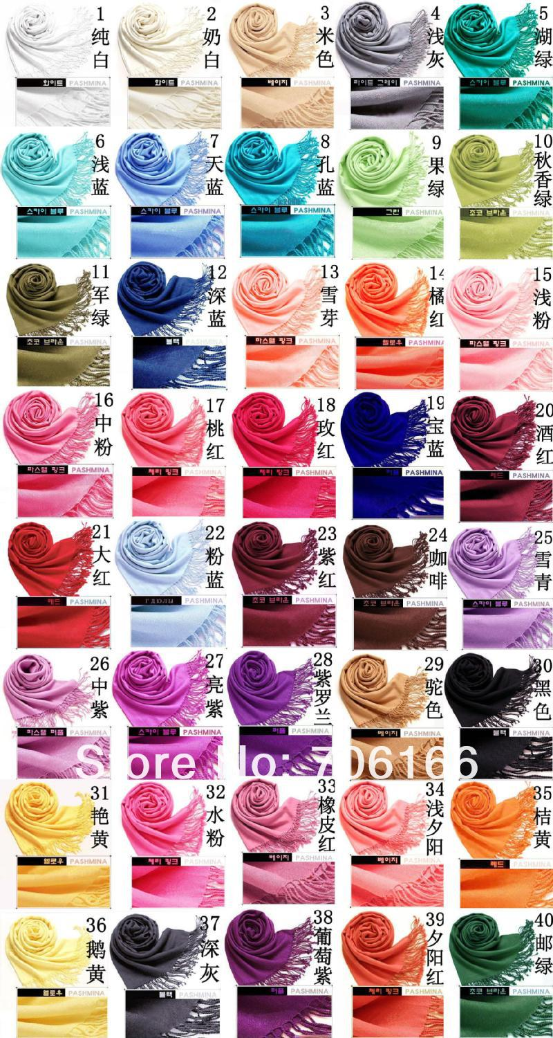 (12 pieces/lot) plain Pashmina long scarf fashion shawls 40colors women scarf PP001