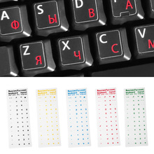 Besegad Transparent Waterproof Russian Letters Keyboard Stickers Cover Protector Labels for 10 inch Notebook Computers Laptop