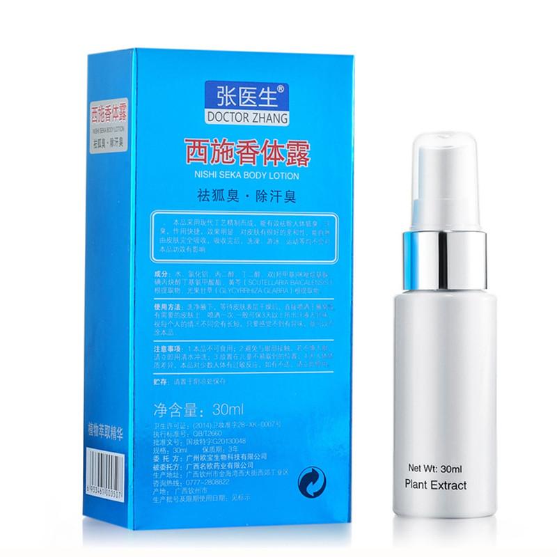 HTB1xPfNRXXXXXcuaFXXq6xXFXXXk - 30ml Remove Body Odor Net Incense Spray Deodorant Body Spray Armpit Odor Colorless perfume Body Odor