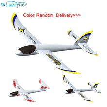 Brand New Hand Launch Glider Sports Outdoors Fun Toys Novelty Airplane Model Foam Paper Plane Original Box Outdoor Game for Kids