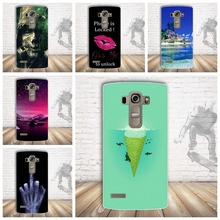 "Skin Hood For LG G4S case, 3D Relief Paiting Soft Silicon Back Cover Case for LG G4 Beat /G4 S/ G4S 5.2"" Cool Design Phone Shell"