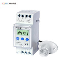 Time control switch digital time relay with sensor ZYT15 tp8a16 220V