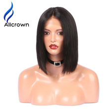 ALICROWN Short Bob Full Lace Human Hair Wigs For Black Women Straight Brazilian Remy Hair Wigs Middle Part Pre Plucked