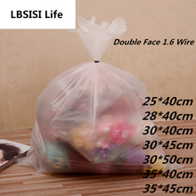200pcs Clear Frosted Dust Fan Clothing Covers Plush Toy Packing Bags Moisture Water Proof Plastic Paper Box Inner Flat Bags(China)