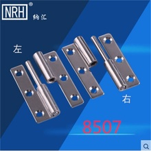 left hinge 3 inch thick 2mm 304 stainless steel metal chassis  left hinge stainless steel heavy hardware electric cabinet hinge