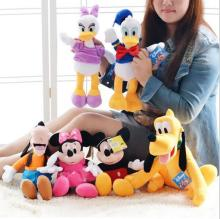6pcs/set Mickey and Minnie Mouse,Donald duck and daisy,GOOFy dog,Pluto dog,Plush Funny toys Soft Doll Best Gifts for Children(China)