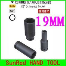 "BESTIR made in taiwan excellent Cr-Mo cold heading 19mm 1/2"" Dr.6pt lengthen air impact socket auto tool,NO.63219(China)"