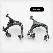 TEKTRO R365 road bicycle clipper brake 55-73mm add long arm of refit BMX bikes folding bicycle road cycling caliper brake