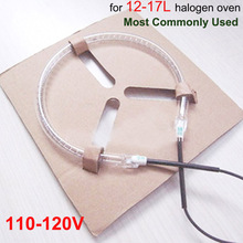 COMMONLY USED 12-17L CONVECTION OVEN HALOGEN OVEN BULB LAMP LIGHT REPLACEMENT PARTS  150MM 110-120V TOASTER ELECTRIC APPLIANCES