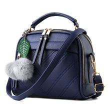 New Thread Small Women Messenger Bag Casual Pu Leather Handbag Beading Tassel Lady Crossbody Shoulder Bag Solid Flap 22*12*19 Cm