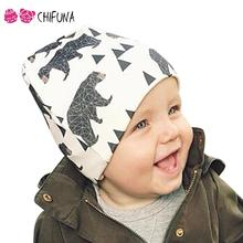 2016 Spring Baby Wear Hat Kids Boys Girls Animal Style Cool Caps Crianca Toddler Infant Beanies Accessories