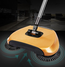 Magic Broom Sweeping Machine Without Electricity Push Type Household Broom Sweeper Dustpan Kitchen Floor Home Cleaning