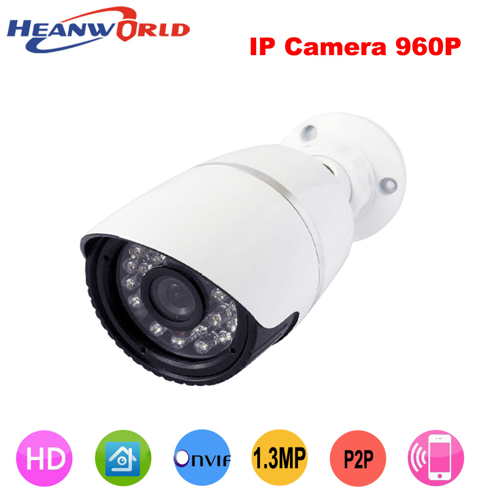 Outdoor IR bullet Ip camera 960P waterproof cctv security camera HD support P2P onvif mobile phone view night vision home use<br>