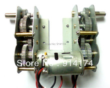 henglong 3818 3819 3848 3849 3858 3859 3868 ect 1/16 RC tank parts metal drive system/metal gear box free shipping(China)