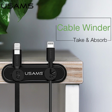 Usams Magnetic Cable Organizer USB Cable Management Winder Clip Desktop Workstation Wire Cord Protector Cable Holder