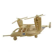 77PCS 3D DIY MV-22 Transport Plane Handmade Children's Toys Woodcraft Construction Kit Diecasts Toy Vehicles(China)