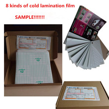 A5 size 8 kinds texture of cold lamination film sample book