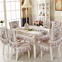 European luxury style lace Floral printing tablecloth set suit 150*200cm table cloth matching chair cover 1 set price 2 colors(China)