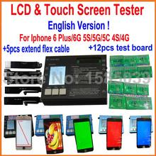 2016 LCD Tester for iPhone 4 4S 5 5C 5S 6 6 Plus Touch Screen Display Digitizer Repair Separator Machine Tool Kit Set