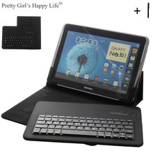 9'' 10''Tablet Universal Wireless Bluetooth Keyboard Case For ASUS Lenovo Huawie 9'' 10'' Tablet Flip Leather Stand Cover+Stylus