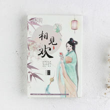 Chinese new years greeting cards promotion shop for promotional 30 pcslot chinese classic postcard merry christmas greeting card christmas tree new year birthday message lomo card gift cards m4hsunfo