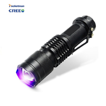 zk48 NEW Arrival Shock Resistant CREE Q5 LED UV Flashlight SK68 Purple Violet Light UV 395nm Special Lady Lamp 1*14500/1*AA