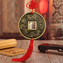 The living room decoration Home Furnishing car accessories Feng Shui pendant crafts wish of making money coins +B A2-23(China)