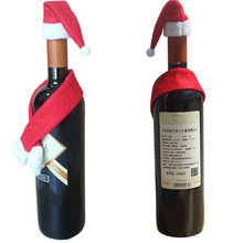 Non-Woven Fabrics Christmas Hat Scarf Red Wine Bottle Christmas decorations Wine Cover Christmas Navidad 2017 Envio Gratis@GH(China)