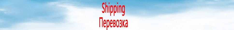 6.shipping F