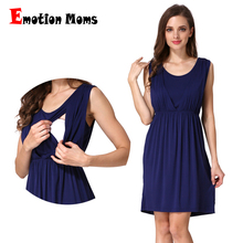 Emotion Moms Summer maternity Clothes Breastfeeding dress Sleeveless Maternity Dresses For Pregnant Women Nursing Vest skirt(Hong Kong)