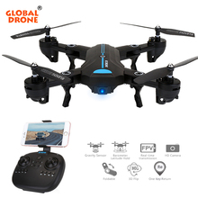 Buy Global Drone A6W Foldable Selfie Dron FPV Helicopter Wifi Quadrocopter Wide Angle Camera HD Toys Boys VS VISUO XS809HW for $40.67 in AliExpress store