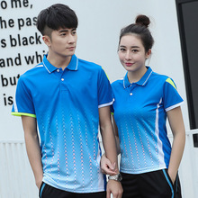 Free Printing Badminton t shirt Men/Women's , sports badminton clothes ,Table Tennis t shirt , Tennis shirts , AY102