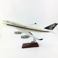 FREE SHIPPING 45-47CM SINGAPORE AIRLINES 747-400 MODEL PLANE AIRCRAFT MODEL TOY AIRPLANE BIRTHDAY GIFT(China)