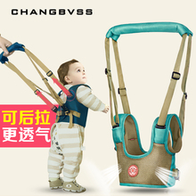 Baby Harness For Walking Cotton Mesh Children Reins Leash Backpack For Kids Stick Sling Walking Assistant Kids Safety Harness(China)