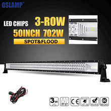 "Oslamp 50"" 702W LED Light Bar Offroad 4x4 Led Bar Lights 3-Row Led Work Light Bar Combo Beam DC12v 24v for Jeep Truck Pickup 4WD(China)"