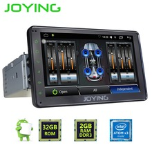 "7""JOYING 2GB+32GB Single 1 DIN Android 6.0 GPS Navigation Universal Car Radio Stereo Quad Core Head Unit with digital amplifier"