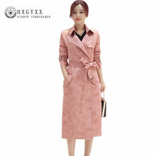 Romantic Pink Suede Windbreaker 2017 Woman Spring Autumn Elegant Slim Long Trench Coat Turn-down Collar Waistband Cardigan OK274(China)