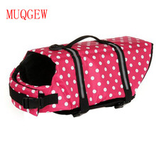 MUQGEW Pet supplies Outward Adjustable Dog Cat Saver Life Jacket Safety Clothes with Rescue Handle For Surfing Swimwear 2017