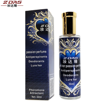 Pheromone flirt perfume for men Body Spray Oil with Pheromones Attract the opposite sex parfum deodorants Antiperspirants