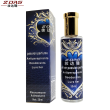 Pheromone flirt perfume for men Body Spray Oil with Pheromones Attract the opposite sex parfum deodorants Antiperspirants(China)