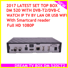 2pcs 2017 latest set top box model dream tv box dm 520 DVB-C/T2 Tuner Linux OS TV Receiver Full HD 1080p with CA Slot(China)