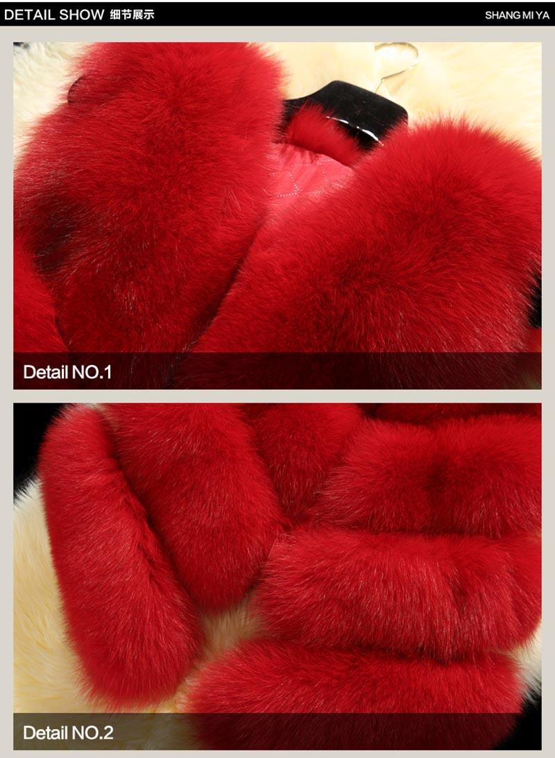 fox vest details 22