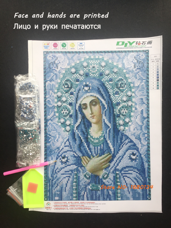 RUBOS Partial Area diamond embroidery religions Blue our lady Icons DIY 5D diamond painting 3D round crystal Patterns face print (7)